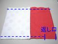 Wファスナーポーチ作り方10.jpg